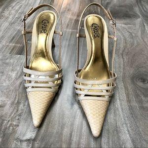 Nude Snakeskin pattern heels